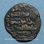 Coins al-Jazira. Ayyoubides de Mayyafariqin. al-Ashraf Musa (607-617H). Fals  617H (Sinjar)