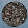 Coins al-Jazira. Ayyoubides de Mayyafariqin. al-Ashraf Musa (607-617H).  Fals 617H, Sinjar