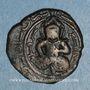 Coins al-Jazira. Ayyoubides de Mayyafariqin. al-Ashraf Musa (607-617H). Fals bronze 617H, Sinjar