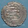 Coins al-Jazira. Bouyides. 'Adad al-Dawla (338-341H). Bi, dirham 369H, al-Mawsil (Mossoul)