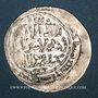 Coins al-Jazira. Ilkhanides. Hulagu (654-663H). Dirham 66XH, (Mardin)