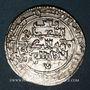 Coins al-Jazira. Ilkhanides. Hulagu (654-663H). Dirham de type rare, al-Mubarakiya ... (?)