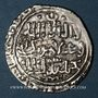 Coins al-Jazira. Ilkhanides. Hulagu (654-663H). Dirham (XX)7H, Mardin