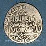 Coins al-Jazira. Ilkhanides. Sulayman (739-746H). 2 dirham 745H, Hisn