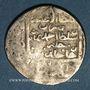 Coins al-Jazira. Jalayrides. Ahmad (1er règne, 784-795H). 2 dinar argent, Hilah