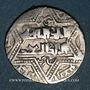 Coins al-Jazira. Ortoquides de Mardin. Najm ed-Din Ghazi I (637-658H). Dirham (6)48H, (Mardin