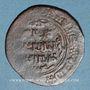 Coins al-Jazira. Ortoquides de Mardin. Shams al-Din  Salih I (712-765H). Bronze, très rare double fals