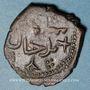 Coins Al-Jazira. Ottomans. Ahmad III (1115-1143H = 1703-1730). Mangir, Bitlis (Kurdistan)