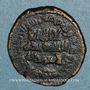Coins al-Jazira. Umayyades. Ep. Hisham (105-125H). Fals 116H, sans atelier