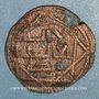 Coins al-Jazira. Umayyades. Ep. Hisham (105-125H). Fals, Mossul