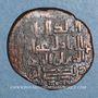 Coins al-Jazira. Zenguides de Sinjar. 'Imad al-Din Zengui (565-594H). Dirham bronze, (Sinjar)