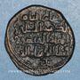 Coins al-Jazira. Zenguides de Sinjar. Qutb al-Din Muhammad (594-616H).  Dirham 596H, Sinjar