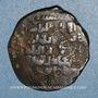 Coins al-Jazira. Zenguides de Sinjar. Qutb al-Din Muhammad (594-616H).  Dirham (60)6H, (Sin)jar