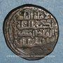 Coins al-Jazira. Zenguides de Sinjar. Qutb al-Din Muhammad (594-616H). Dirham bronze (59)6H, Sinjar