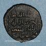 Coins al-Jazira. Zenguides de Sinjar. Qutb al-Din Muhammad (594-616H). Dirham bronze 59xH, (Sinjar)
