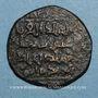 Coins al-Jazira. Zenguides de Sinjar. Qutb al-Din Muhammad (594-616H). Dirham bronze, (Sinjar)