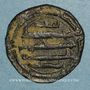Coins Anatolie. Gouverneurs de Cilicie, fin du 2e s. H. Fals, Thaghar al-Masisa