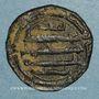 Coins Anatolie. Gouverneurs de Cilicie, fin du IIe s. H. Fals, Thaghar al-Masisa