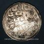 Coins Anatolie. Ottomans. Abd al-Hamid I (1187-1203H). Double zolota 1187H / an 6, Constantinople