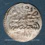 Coins Anatolie. Ottomans. Abd al-Hamid I (1187-1203H). Para 1187H / an 15, Constantinople