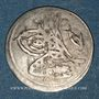 Coins Anatolie. Ottomans. Abd al-Hamid I (1187-1203H). Para 1187H / an 3, Constantinople