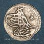 Coins Anatolie. Ottomans. Abd al-Hamid I (1187-1203H). Para 1187H / an 7, Constantinople