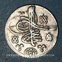 Coins Anatolie. Ottomans. Ahmad III (1115-1143H). Para 1115H, Qustantiniya