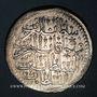 Coins Anatolie. Ottomans. Ahmad III (1115-1143H). Zolota (30 para) 1115H, Qustantiniya