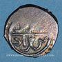 Coins Anatolie. Ottomans. Bayazid I (791-804H). Akce 792H