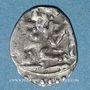 Coins Anatolie. Ottomans. Ibrahim (1049-1058H). Akce 1049H, Qustantiniya