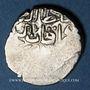 Coins Anatolie. Ottomans. Mustafa I (2e règne 1031-1032H). Onluk (1031)H, (Qustantiniya)