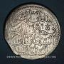 Coins Anatolie. Ottomans. Mustafa II (1106-1115H). Zolota 1106H, Qustantiniya