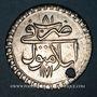Coins Anatolie. Ottomans. Mustafa III (1171-1187H). Onluk  1171H / an (11)81H, Islambul (Istanbul)