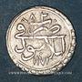 Coins Anatolie. Ottomans. Mustafa III (1171-1187H). Para 1171H / an (11)82H, Islambul (Istanbul)