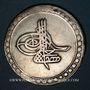 Coins Anatolie. Ottomans. Mustafa III (1171-1187H). Qurush 1171H / an (11)82H, Islambul (Istanbul)