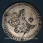 Coins Anatolie. Ottomans. Selim III (1203-1222). Ikilik 1203H an 3, Islambul (Istanbul)