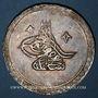 Coins Anatolie. Ottomans. Selim III (1203-1222H). Ikilik 1203H an 4, Islambul (Istanbul)
