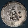 Coins Anatolie. Ottomans. Selim III (1203-1222H). Ikilik 1203H an 7, Islambul (Istanbul)