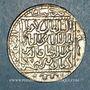 Coins Anatolie. Seljouquides de Rûm. Kayka'us II (1er règne, 643-647H).  Dirham 646H, Konya