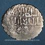 Coins Anatolie. Seljouquides de Rûm. Kaykhusru III (Kay Khusraw) (663-682H). Dirham (67)5H, Siwas