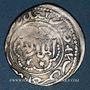 Coins Anatolie. Seljouquides de Rûm. Kaykhusru III (Kay Khusraw) (663-682H). Dirham 672H, Ma'den  Lu'lu'a