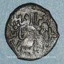 Coins Anatolie. Seljouquides de Rûm. Malikshah II (fin du VIe H). Fals