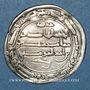 Coins Arménie. Abbassides. al-Hadi (169-170H). Dirham 169H. al-Haruniya