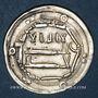 Coins Arménie. Abbassides. al-Hadi (169-170H). Dirham 170H. al-Haruniya