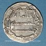 Coins Asie centrale. Abbassides. al-Amin (193-198H). Dirham 194H. Madinat Samarqand