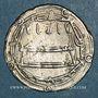 Coins Asie centrale. Abbassides. al-Ma'mun (194-218H). Dirham 197H. Madinat Samarqand