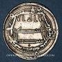 Coins Asie centrale. Abbassides. al-Ma'mun (194-218H). Dirham 198H. Madinat Samarqand