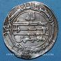Coins Asie Centrale. Abbassides. al-Ma'mun (194-218H). Dirham 201H, Samarqand