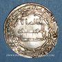 Coins Asie centrale. Abbassides. al-Ma'mun (194-218H). Dirham 217H. Samarqand