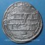 Coins Asie Centrale. Abbassides. Harun al-Rashid (170-193H). Dirham au nom de al-Ma'mun 190H, Ma'dan Shash
